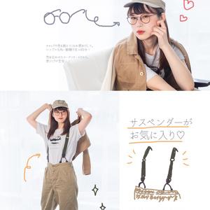 TO CHANGE IDEA もしもし眼鏡のおしゃれって??