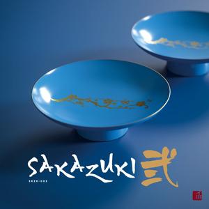 盃 -SAKAZUKI- 弐