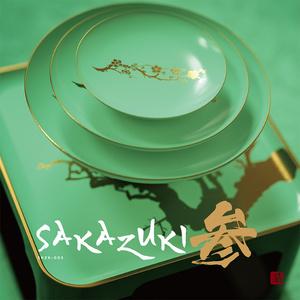 盃 -SAKAZUKI- 参