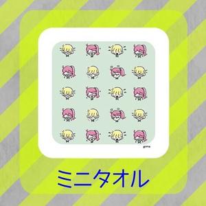 【ガンスト】ジョナ&茉莉【ミニタオル】