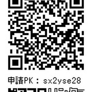 「伝えたい気持ち」1st アルバム