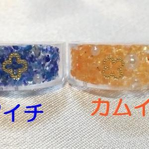 【VG】チームQ4レジンリング