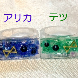 【VG】チームAL4レジンリング