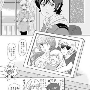 Saikai 前編 (再販)
