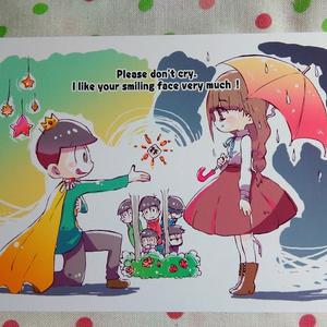 恋する十四松ポストカード(おそ松さん)
