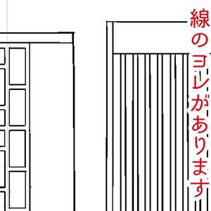 【ベクター】ドア素材【CLIP STUDIO PAINT】