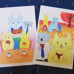 ポストカード2枚組 (焼きたてパン、焼きいも)