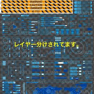 モニター画面素材_No,03