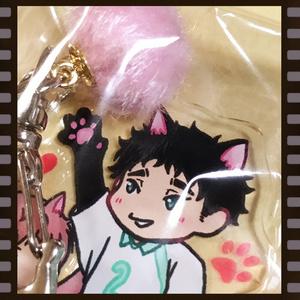 松川&花巻★猫じゃらしキーホルダー