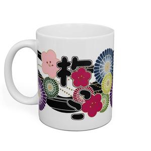 梅っこマグカップ2