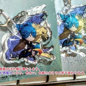 刀剣男士×幻獣アクリルキーホルダー