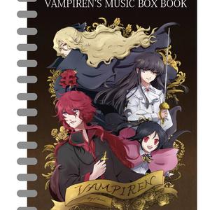 Vampiren's Music Box Book