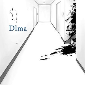 CoCシナリオ『Dlma』