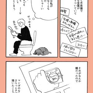 月経記 2018