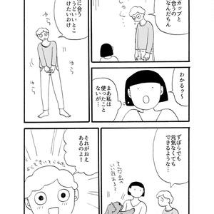 月経記 履けばいいパンツ編