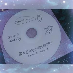 MV『年齢なんて重ねたくない』オフショDVD