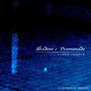 Shadow's Promenade