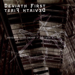 Deviath First