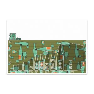 酒size ポストカード(10枚セット)