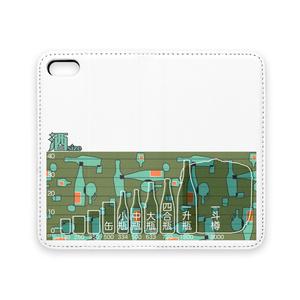 酒size 手帳型iPhoneケース(ベルトなし)