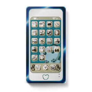 オココアイコン モバイルバッテリー