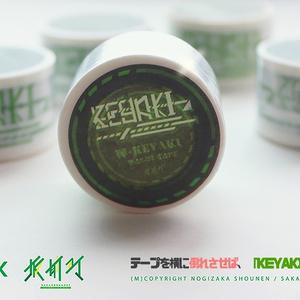 欅坂46/KEYAKI  オリジナル  テープ(和紙)
