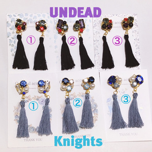 《あんスタ》UNDEAD・Knightsタッセル