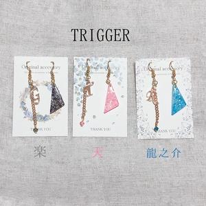 《アイナナ》TRIGGERイニシャルピアス/イヤリング