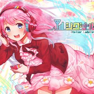 2nd Single『シグナル』