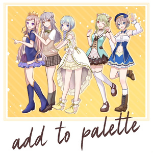 【CD版】『add to palette』