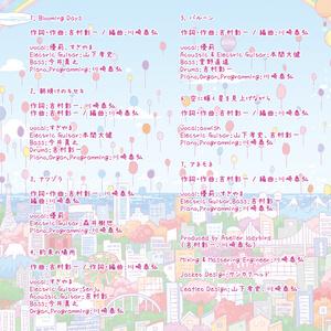 mini Album『Blooming Days』