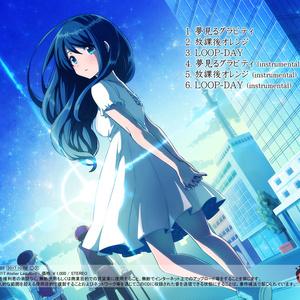 1st Single『夢見るグラビティ』