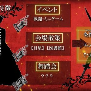 【エアコミケ2】クトゥルフ オブ ザ マスカレード【再販】