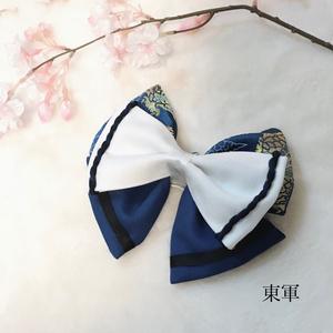 刀ミュ 東軍西軍衣装モチーフリボンチャーム