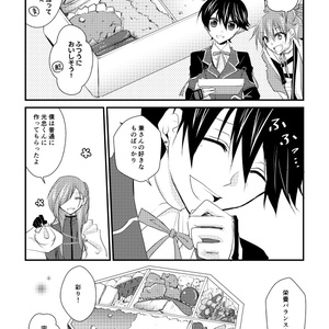 【刀剣乱舞】ぼくらのランチ事情