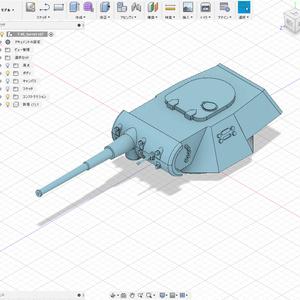 1/72 T-45軽戦車 砲塔