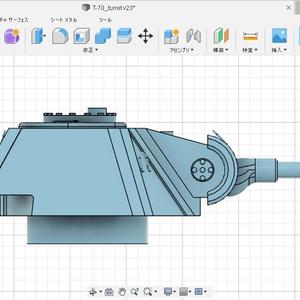 1/72 T-70軽戦車 砲塔