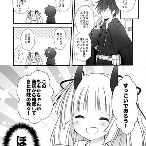 【オリジナル】おにコロリ