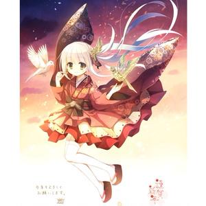 【オリジナル】ドコカノダレカ Vol.2