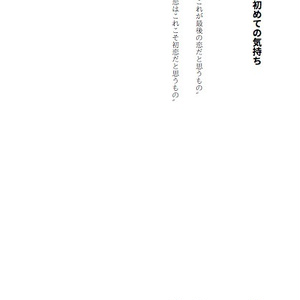 PDF版「はじめての扉」