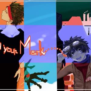 On your m Mark/イラスト本