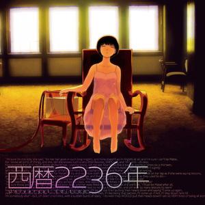 西暦2236年 -Universal Edition- (パッケージ版)