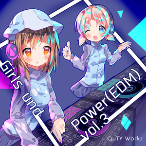 Girls und Power(EDM)Vol.3
