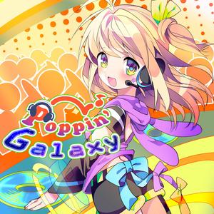 Poppin'Galaxy DL版