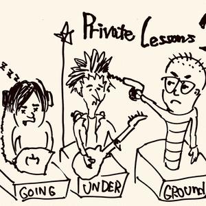 Private Lessons vol.2