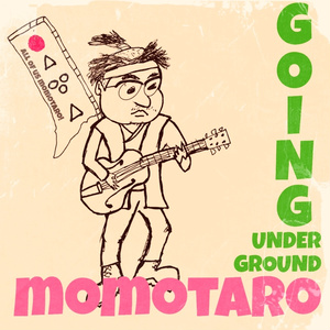 momotaro / 昼呑み(仮)