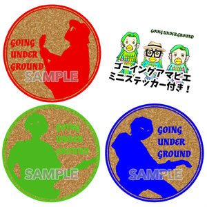 【NEW】コルクコースター