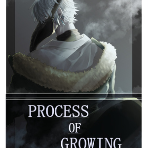 イラスト本「PROCESS OF GROWING」