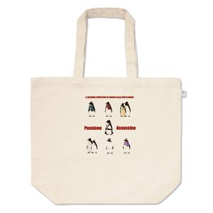 暗殺ペンギンチーム袋