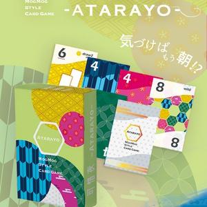 『可借夜』〜Atarayo〜